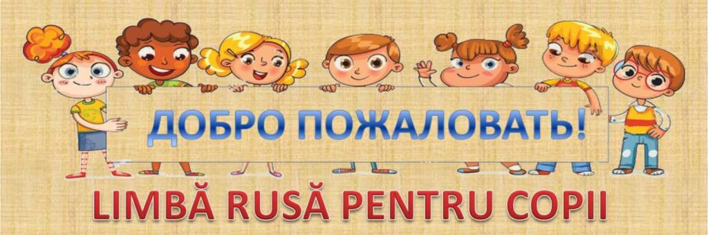 curs rusa copii